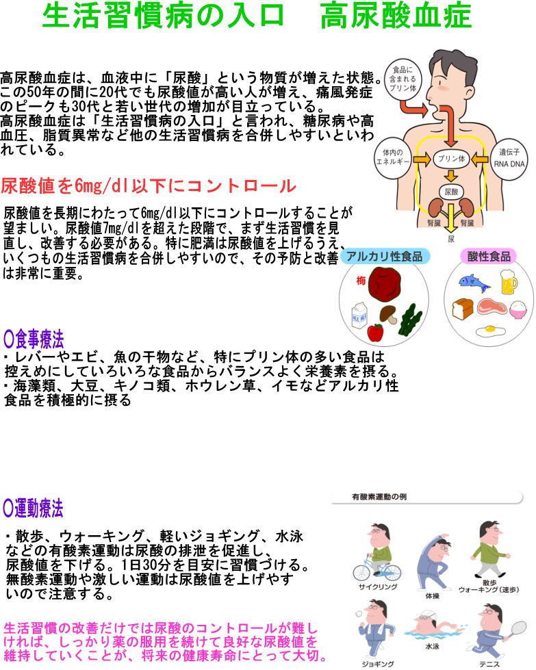 image.uketsuke.2015.4