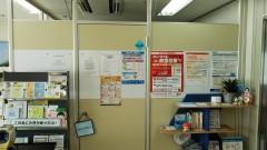 院内掲示板①:患者様のお役に立つ情報発信や当院のお知らせを掲示しています。
